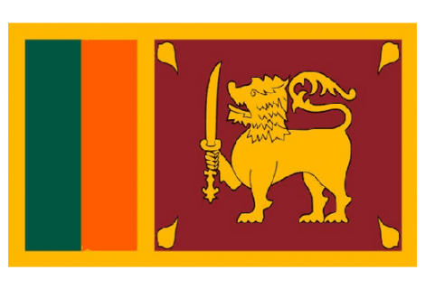 Sri Lanka Flag 211 P 1